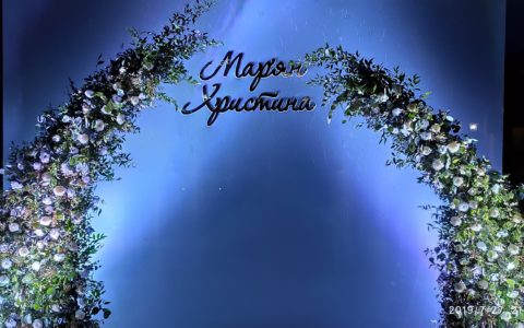 Весілля Дрогобич фотозона Mary event decor